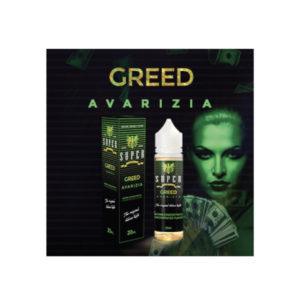 AROMA CONCENTRATO GREED AVARIZIA SUPER FLAVOR